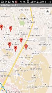 광주광역시 CCTV 위치 screenshot 2
