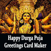 Durga Puja Greetings Maker For Wishes & Messages