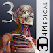 Essential Anatomy 3