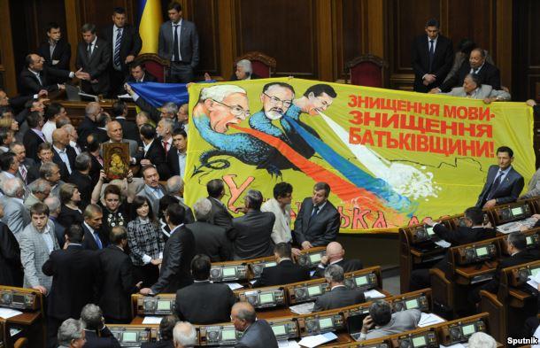 Опозиційні депутати блокують трибуну Верховної Ради України, щоб не допустити ухвалення так званого «мовного закону» Ківалова-Колесніченка. Київ, 25 травня 2012 року