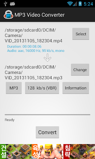MP3 Video Converter screenshot 1