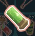 ショットガン弾(毒)