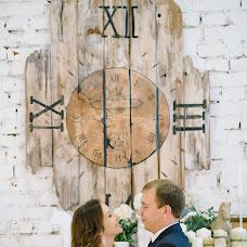 Wedding photographer Andrey Ionkin (AndreyStudio). Photo of 28.11.2014