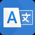 Language Translator Free, Voice Text Translate All icon