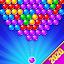 Bubble Shootلعبة اطلاق الفقاعة icon