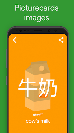 Learn Chinese HSK 2 Chinesimple 8.3.1 screenshots 1