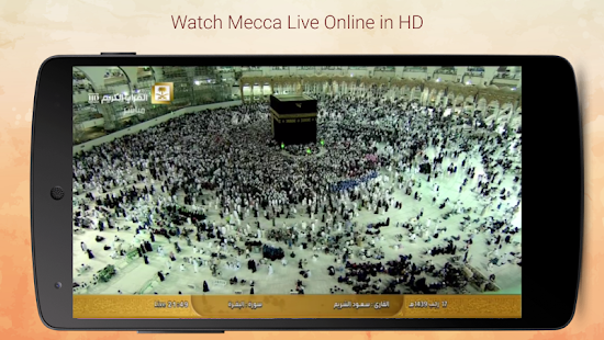 Makkah Live & Madinah TV Streaming - Kaaba TV Screenshot