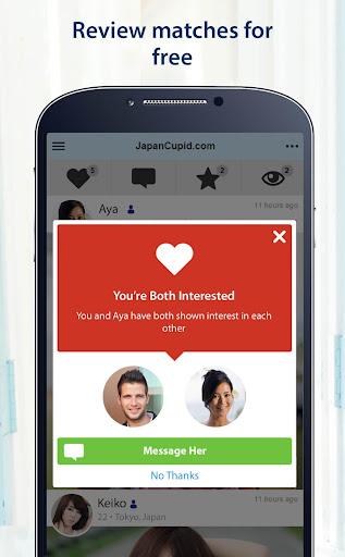 JapanCupid - Japanese Dating App 2.1.6.1561 screenshots 3
