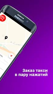 Olu4a Taxi - náhled