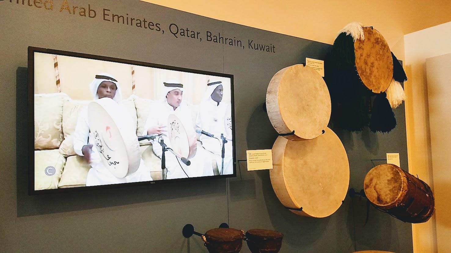 Music Instrument Museum (MIM) Geographic galleries, music instruments of United Arab Emirates, Qatar, Bahrain, Kuwait
