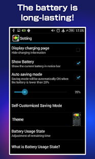 One Touch Battery Saver- screenshot thumbnail