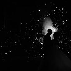 Wedding photographer Otto Gross (ottta). Photo of 12.09.2018