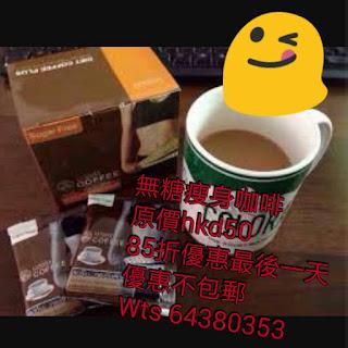 泰國Beauty Buffet燃脂瘦身減肥無糖咖啡 | prettybeauty.store