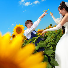 Wedding photographer Vladimir Samarin (luxfoto). Photo of 24.03.2015