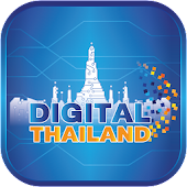 Digital Thailand