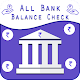 Download All Bank Balance Check For PC Windows and Mac
