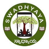 Swadhyaya (ಸ್ವಾಧ್ಯಾಯ) For KPSC KAS SDA FDA PSI PDO