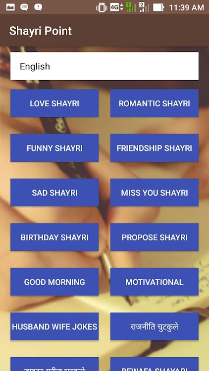 Shayri Point – (Android Apps) — AppAgg
