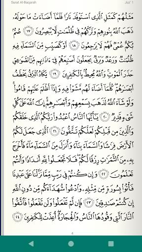 Read Listen Quran Coran Koran Mp3 Free u0642u0631u0622u0646 u0643u0631u064au0645 4.32.0 screenshots 3