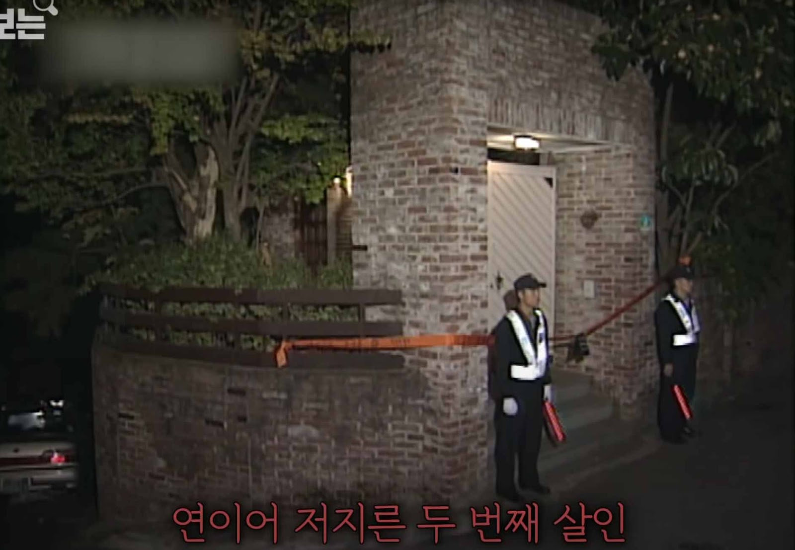 News footage during the investigation