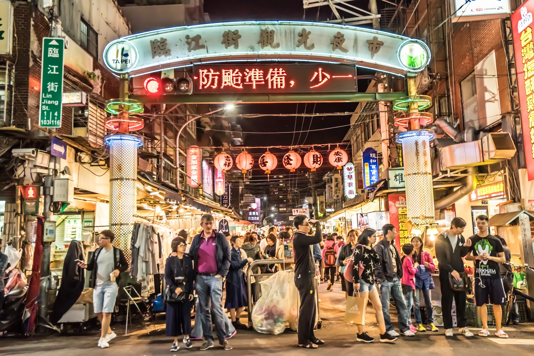 Tonghua Night Market (Linjiang Street Night Market)1