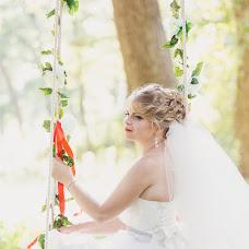 Wedding photographer Vera Bigma (BigmaVera). Photo of 20.07.2016