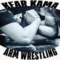 Arm Wrestling Timer Kfar Kama icon