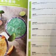 Chili's Grill and Bar(天母店)