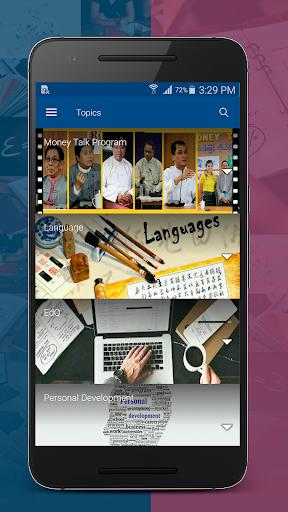 DedaaBox 1.4 screenshots 2