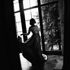 Wedding photographer Natalya Grigoreva (bohochild). Photo of 23.05.2018