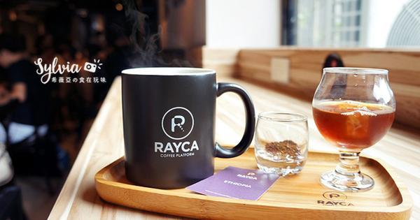 RAYCA COFFEE 雷咖咖啡CAFE 錦西店