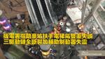 機電署指朗豪坊扶手電梯屬雙重失誤 三驅動鏈全斷裂加輔助制動器失靈