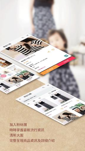 玩購物App|LuMi's:時尚親子新概念免費|APP試玩