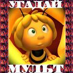 Угадай мульт Icon