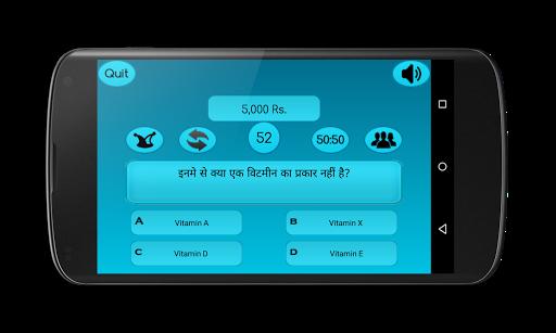 KBC 2015 Crorepati Quiz Hindi