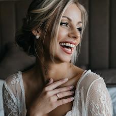 Wedding photographer Yulya Marugina (Maruginacom). Photo of 01.09.2019