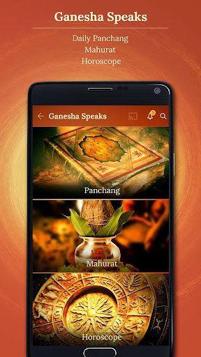 Saregama Shakti: Bhakti Songs  screenshots 6