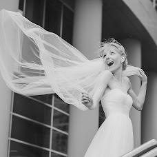 Wedding photographer Konstantin Aksenov (Aksenovko). Photo of 13.11.2013