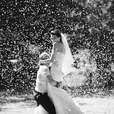 Wedding photographer Yuriy Koloskov (Yukos). Photo of 08.07.2016