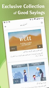 Iqra Islamic Portal- screenshot thumbnail