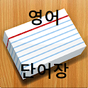 Flashcards and Quiz icon