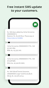 OkCredit – Udhar Bahi Khata Book, Ledger App Download 5