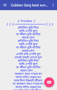 Zubeen Garg best songs lyrics - náhled
