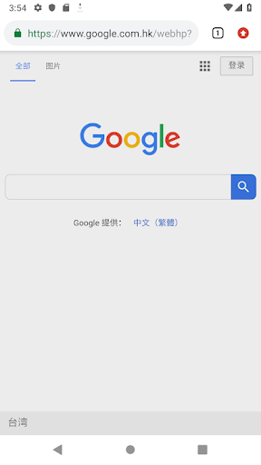 Free SS VPN 3.4.7 screenshots 1