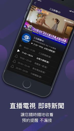 friDay影音 screenshot 7