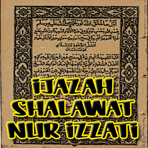 Ijazah Pembuka Tabir Shalawat Nurizzati Wali Quthb 1.8 screenshots 2