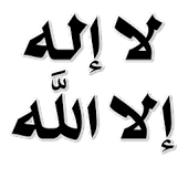 Sticker islami for WhatsApp WAStickerApps Mod