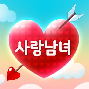 소개팅,채팅어플,소셜데이팅-사랑남녀
