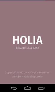홀리아 - náhled