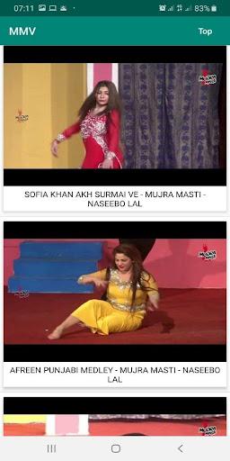 Mujra Masti Videos screenshots 3